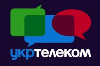 ОАО «Укртелеком» снижает на 20% цены на dial-up доступ