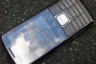 Обзор мобильного телефона Fly MC170DS