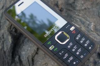 Обзор Dual SIM телефона Borton DSC-MP-14