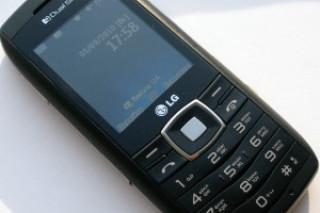Обзор Dual SIM телефона LG GX300
