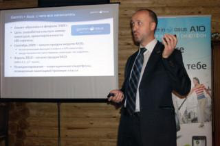 ASUS начала продажи смартфонов Garmin-Asus A10 и M10E, а также готовит к анонсу Garmin-Asus A50