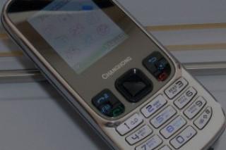 Краткий обзор Dual SIM телефона Changhong Rainbow C201