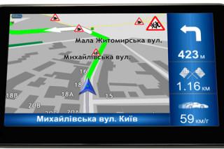 Компания Визиком представляет новый мультимедийный GPS-навигатор с 6-дюймовым экраном
