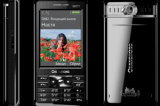 Changhong S6272 с аккумулятором 4000 мАч официально доступен в Украине