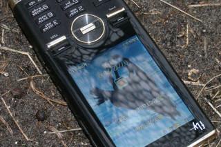 Краткий обзор мобильного телефона Fly G1