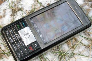 Обзор мобильного телефона Changhong S6272