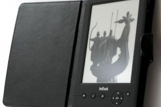 Украинская «Навигатор» запустила производство электронных книг