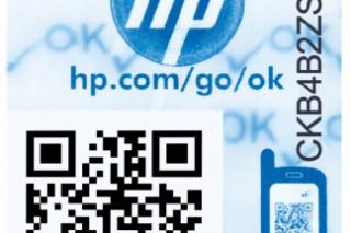 Мобильная идентификация подлинности картриджей HP поможет защитить покупателей от подделок
