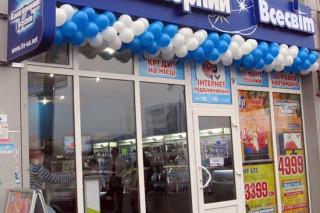 Сороковой магазин сети «Комп'ютерний Всесвіт» начал свою работу в городе Черновцы