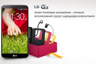 Стоимость LG G2 по предзаказу снижена до 5399 гривен