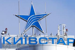 Киевстар отказывается от развития бренда Djuice