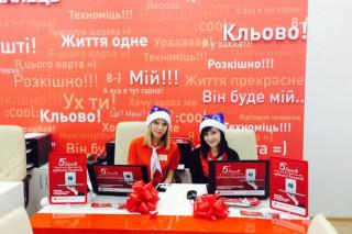 «Финансовый супермаркет» открылся в сети «Фокстрот»