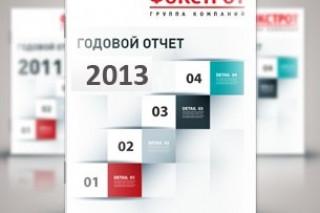 Группа «ФОКСТРОТ» отчиталась об устойчивом развитии