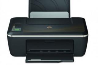 Получите больше выгоды за те же деньги с принтерами HP Deskjet Ink Advantage