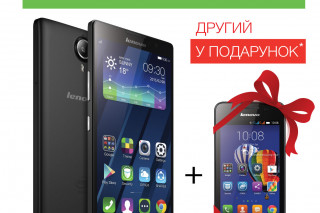 Lenovo открывает третий монобрендовый магазин в Киеве