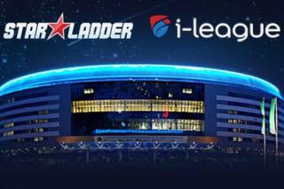 Состоялся чемпионат StarLadder & i-League