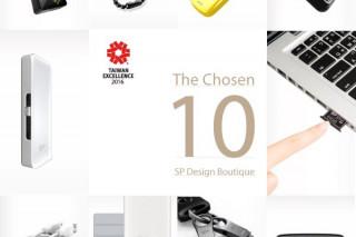 Продукты Silicon Power получили десять наград Taiwan Excellence 2016