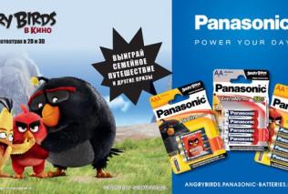 Panasonic выпустил лимитированную серию элементов питания по мотивам анимационной комедии «Angry Birds в кино»