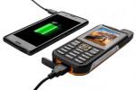 X-treme 3SIM- первый защищенный 3-симочный GSM+ CDMA-телефон в линейке Sigma mobile
