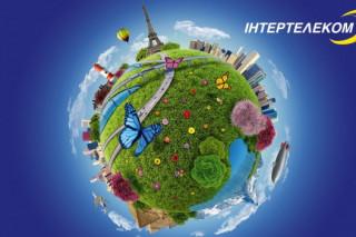 Интертелеком подвел итоги работы за ноябрь 2016 года