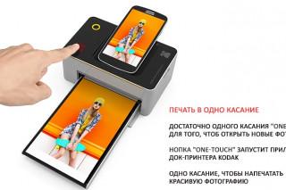 Новые принтеры Kodak: фотолаборатория в кармане