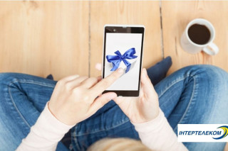 Интертелеком дарит 300 грн на бонусный счет при покупке женского смартфона