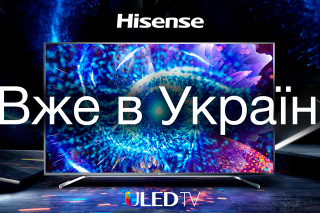 Гигант Hisense выходит на украинский рынок электроники