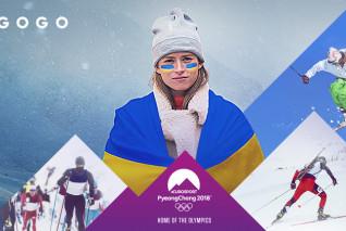 Пользователи MEGOGO увидят Олимпиаду на Eurosport