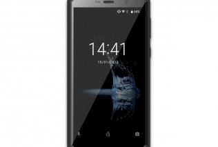 Sigma mobile X-treme PQ52 — защищенный смартфон с 4-ядерным процессором