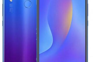 17 августа новенький смартфон Huawei P smart+ можно будет приобрести на 1000 гривен дешевле розничной цены