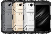 DOOGEE S60 Lite, S55 Lite и другие защищенные смартфоны, которые можно купить в Украине
