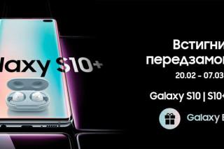 ТОП-5 фишек нового Samsung Galaxy S10