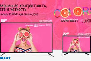 """Телевизоры Romsat с экраном 22"""" и 50"""""""