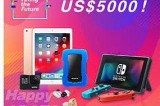 ADATA объявляет о проведении онлайн-мероприятия ADATA Day с розыгрышами и распродажами