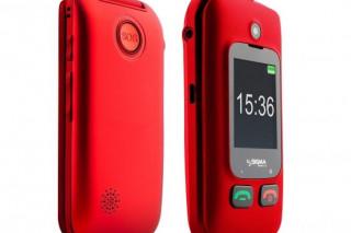 Comfort 50 Grand, 50 Basic, 50 Mini 5 и др.: телефоны от Sigma mobile для пенсионеров и не только