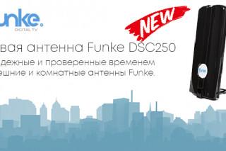 Новая антенна Funke DSC250
