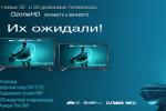 Телевизоры OzoneHD в Украине