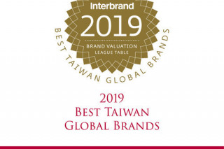 Transcend тринадцатый год подряд вошла в список лучших глобальных тайваньских торговых марок по версии Interbrand