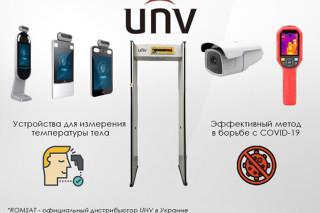 Предзаказ на приборы измерения температуры тела человека от UNV
