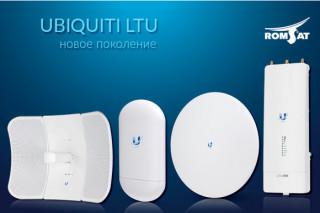 Ubiquiti представляет беспроводные точки доступа LTU