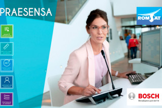 Bosch Security — PRAESENSA