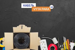 Romsat начал продажи нового кабеля VYTA PARA
