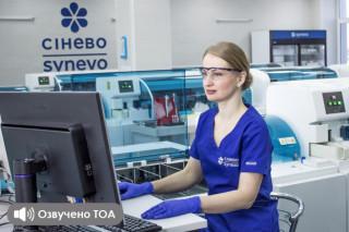 «Синэво Украина» выбрала чистый звук ТОА