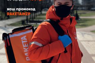"""Почему """"не удержались"""" Uber Eats и Меnu.ua, и кто теперь будет делить рынок доставки еды в Украине"""