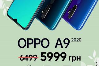 OPPO сбросил цены на смартфоны в Украине