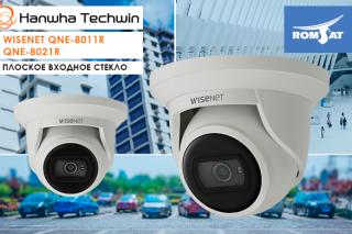 Новые IP-камеры видеонаблюдения с плоским входным стеклом