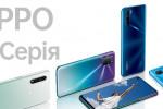 OPPO объявила о скидках на новые смартфоны А серии