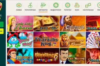 Онлайн казино: отличная игра на отличных условиях