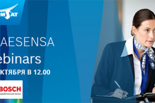 Bosch вебинар — PRAESENSA