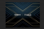 OPPO объявляют о партнерстве с Чемпионатом мира 2020 League of Legends (S10)